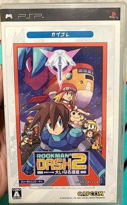 幸運小兔 PSP遊戲 PSP 洛克人 DASH 2 龐大的遺產 BEST Rockman DASH 2 日版 F1D5