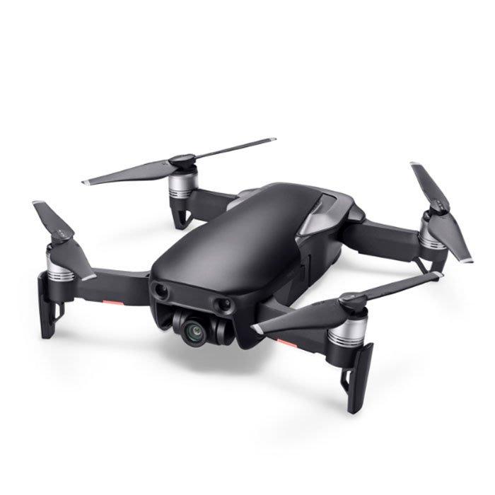 5Cgo 【批發】含稅會員有優惠 564411107783 DJI大疆 御 Mavic Air便攜可折疊4K旅行無人機