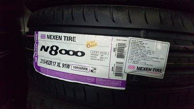 +超鑫輪胎鋁圈+   NEXEN 尼克森 N8000 215/ 45-17 新北市