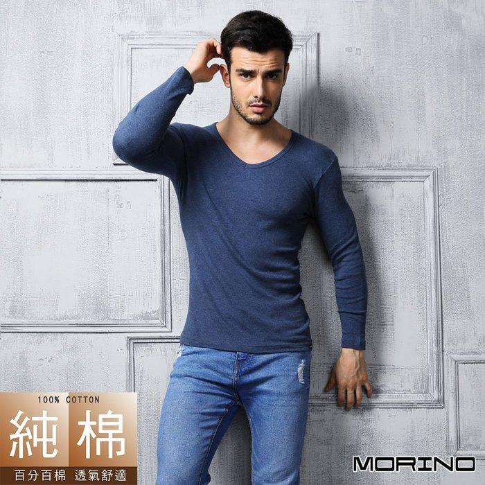 【MORINO摩力諾】純棉  長袖T恤  V領衫(超值2入組)--免運