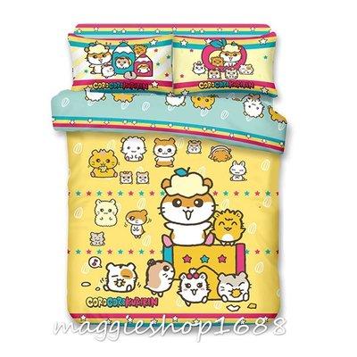 Sanrio CK鼠CORO CORO KURIRIN 絲般綿活性印花床品套裝被袋床單床笠枕袋四件套 (單人至加大)
