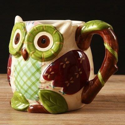 馬克杯 彩繪咖啡杯-3D立體可愛貓頭鷹陶瓷水杯72ax4[獨家進口][巴黎精品]