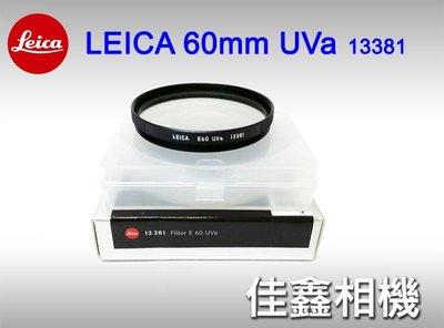 @佳鑫相機@(全新品)LEICA E60 UVa保護鏡 60mm  免運費~ 50mmF1.0、50mmF0.95專用