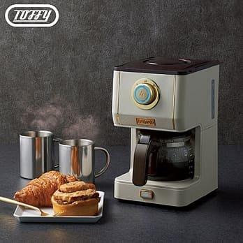 預購12或1月底~日本Toffy Drip Coffee Maker 咖啡機 灰杏白 K-CM5 原廠公司貨 一年保固