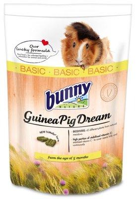 貝果貝果 德國獸醫協會力薦 邦尼BUNNY 夢想天竺鼠-無糖水平咬合高安C配方 1.5kg [G030]