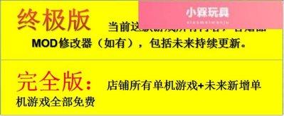 ₪小槑玩具₪殺戮尖塔 Slay the Spire 簡體中文版 一鍵安裝 PC電腦單機游戲
