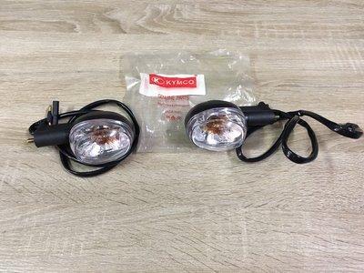 【JUST醬家】 KYMCO光陽 KTR 150 原廠 左右 前方向燈組 方向燈 左前方向燈組 右前方向燈組