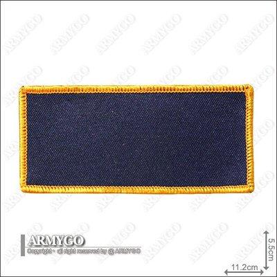 【ARMYGO】金邊深藍底空白繡章