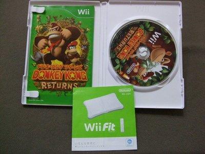 『懷舊電玩食堂』《純日版、盒書》【Wii】實體拍攝 大金剛再起 Donkey Kong Country Returns