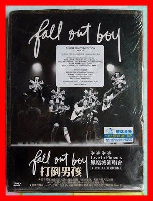 ◎2008全新進口版CD+DVD未拆!打倒男孩-Fall Out鳳凰城演唱會-限量精裝盤Live In Phoenix-