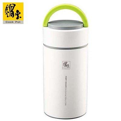 【鍋寶】316不鏽鋼手提燜燒罐(1100ml) SVP-1101-G