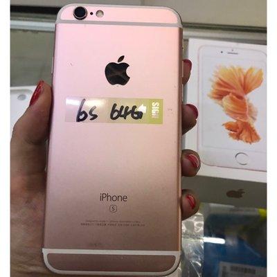降價嘍🔥 6s 64G Apple iPhone6s i6s 4.7寸 二手 95新 店保一個月 臺中 永和