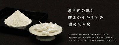 讚岐和 三盆(寶)糖 - 500g 分裝 穀華記食品原料