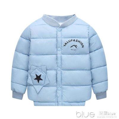 反季秋冬季兒童棉衣童裝棉服內膽男女童棉襖短款寶寶保暖外套