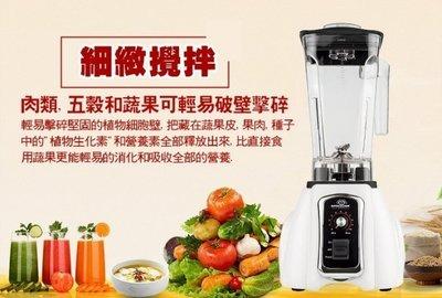 SUPER MUM BTC-588精進型BTC-A3營養調理機(新款)五年保固~功能完整媲美Vita-Mix全營養調理機