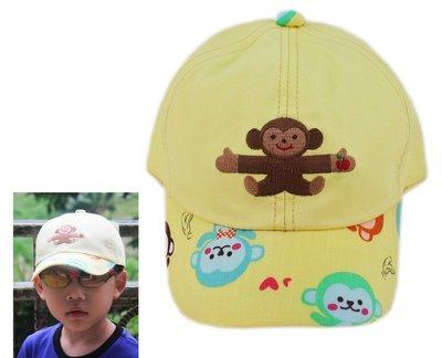 【卡漫迷】 帽子 兒童帽 鵝黃色 ㊣版 猴子 Monkey 遮陽帽 網球帽 棒球帽 頭圍52cm 台灣製