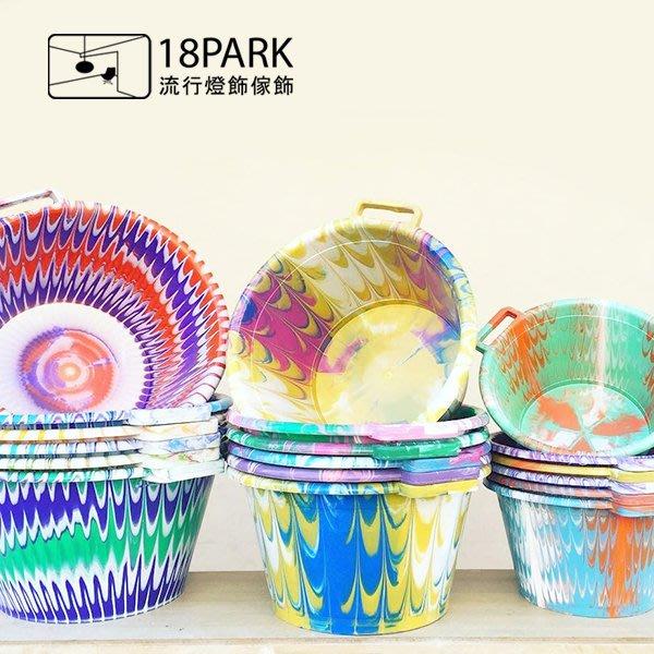 【18Park 】日系原版代理 Marble pattern [ 大理石紋桶-雙耳/大款 ]