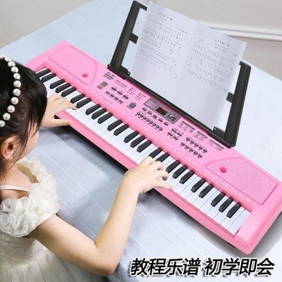 ZIHOPE 兒童電子琴初學1-3-6-12歲61鍵帶麥克風寶寶益智早教音樂鋼琴玩具ZI812