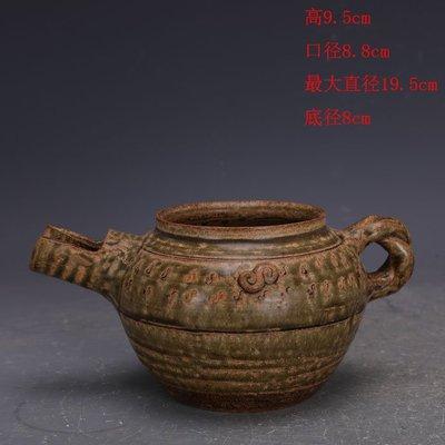 ㊣三顧茅廬㊣   戰國原始瓷越窯青釉S紋瓷壺出土文物   古瓷古玩古董古董復古收藏