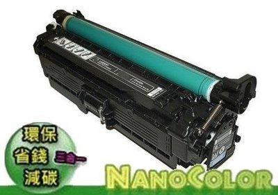 【彩印新樂園】HP 黑色環保碳匣 CE400A CE400 400A 507A 超商可寄2支 含稅 另有貨到付款