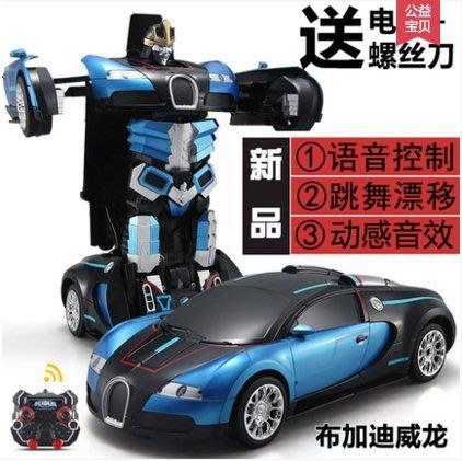 『格倫雅品』變形玩具金剛5大黃蜂變形機器人充電影遙控汽車金剛4男孩兒童玩具