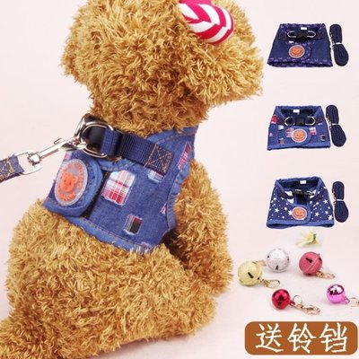 狗狗牽引繩泰迪狗?小型犬背心式胸背帶中型犬遛狗繩寵物狗狗用品