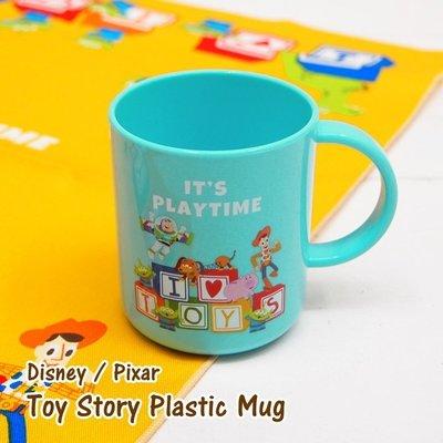 (現貨)日本製 迪士尼 DISNEY 玩具總動員 漱口杯 水杯 學習杯 兒童 果汁杯 250ML
