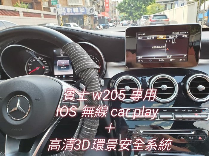 賓士☆W205 W222 GLA CLA 原車螢幕 可升級✔ 無線Car Play 系統 ✔USB影片✔導航 ✔手機鏡像
