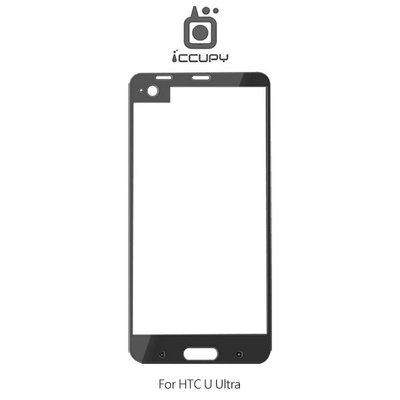 *PHONE寶*iCCUPY HTC U Ultra 2.5D 類鋼琴烤漆滿版玻璃貼 0.33mm 9H