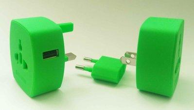 旅行插頭/轉換頭/USB充電 -綠色 Universal Travel Adaptor