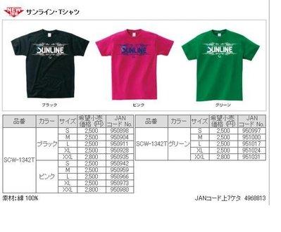 五豐釣具-SUNLINE  2016最新款短袖圓T SCW-1342T特價700元