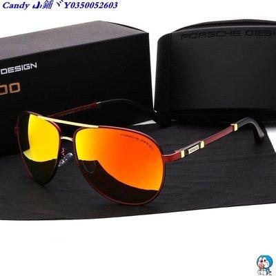 Candy 小鋪ヾPorsche 保時捷太陽眼鏡 高檔偏光墨鏡 男士太陽眼鏡 駕駛運動太陽鏡 釣魚眼鏡  518