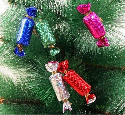 聖誕樹裝飾糖果仿真糖果兒童玩具泡沫糖果聖誕樹小掛件12個包裝