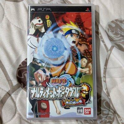PSP 火影忍者 終極英雄 無幻城之卷 (純日版)編號295