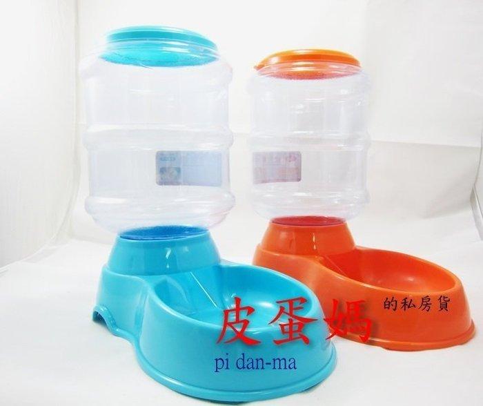 【皮蛋媽的私房貨】FEE0002寵物自動餵食器/餵食機-自動餵食器-座式食盆/防滑飼料器-餵食瓶-給食器飼料盆狗/貓/兔