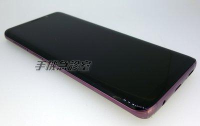 手機急診室 三星 Galaxy S9 G960 螢幕維修 觸控 玻璃 面板 帶框 液晶 LCD 破裂 黑 紫 各色