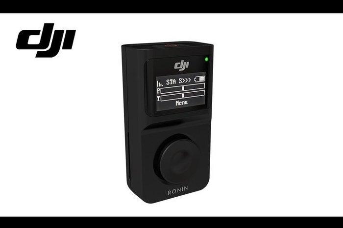 【 E Fly 】DJI 大疆 Ronin-M 無線拇指搖桿控制器 手持雲台 穩定器 配件 實體店面 專業維修