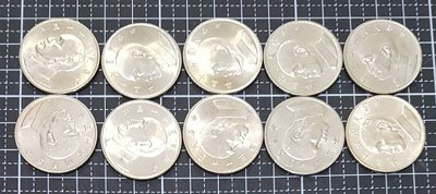 [02602]「台幣」民國63年大5元10枚一標(品相佳)