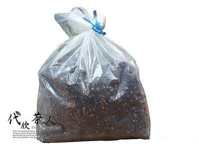 【代欣茶人】麥香紅茶~紅茶佐以熟炒大麥~決明子的完美濃郁麥香~每壺只要2元~10斤1400