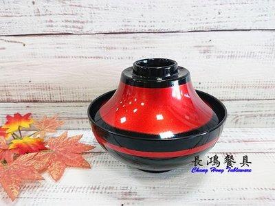 *~長鴻餐具~*圓頂紅 味噌碗組 019K6-13 現貨+預購