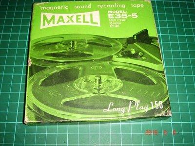 早期錄音帶《MAXELL magnetic sound recording tape》【CS 超聖文化讚】