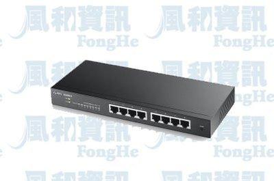 合勤 ZyXEL GS1900-8 8...