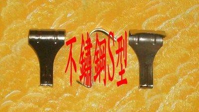 ☆【御花園字畫廊】㊣全新工廠直營製造掛勾/掛鉤/掛鈎/掛圖器/掛畫器專賣店(不鏽鋼製S型)rich322