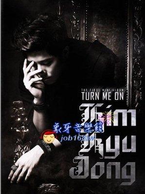 【象牙音樂】韓國人氣男歌手-- 金奎鐘 Kim Kyu Jong Mini Album Vol. 1 - Turn Me On