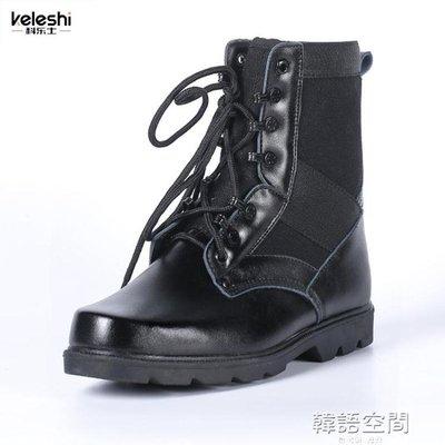 軍靴男07作戰靴軍迷超輕減震登山特種兵軍鞋冬季高幫陸戰靴戰術靴