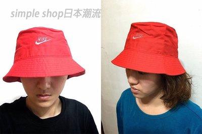 【Simple Shop】現貨 NIKE BUCKET HAT NIKE漁夫帽 紅 電繡小LOGO 基本款 666411