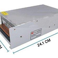 AC110V/220V轉DC12V  66.7A   800W 電源供應器