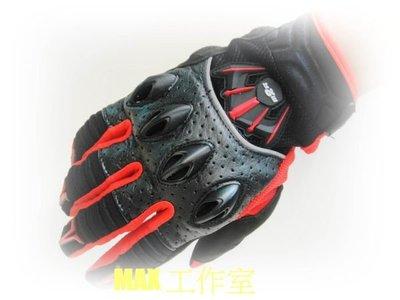 Max工作室~M2R G-06 防摔手套/短手套 透氣設計【黑/紅】免運