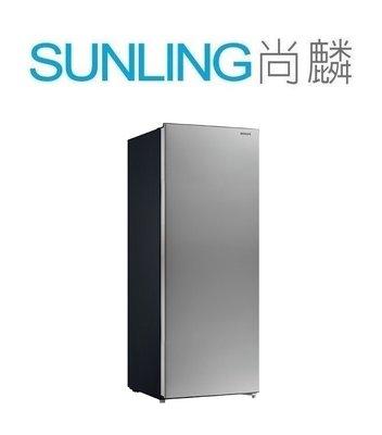 尚麟SUNLING 禾聯 201L HFZ-B2011 直立式微霜冷凍櫃 冷凍庫/冰箱/冰櫃 四星急凍 來電優惠