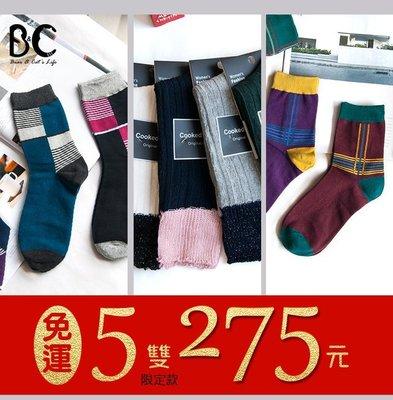 免運-男襪子短襪紳士襪 女襪堆堆襪中筒...